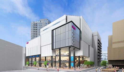 (仮称)イオンモール横浜西口は2023年秋オープン予定!(仮称)横浜南幸地区共同建替事業