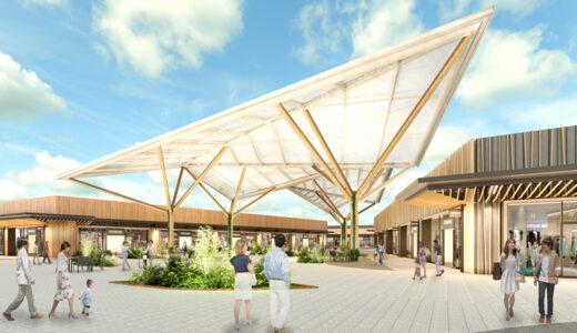 ふかや花園プレミアム・アウトレット は2022年秋オープン予定!埼玉県深谷市「花園IC拠点整備プロジェクト」