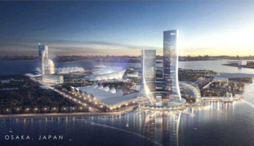 米MGM・オリックス連合が、大阪IRに1兆円規模の投資を行う方針を堅持!投資規模を事業計画に盛り込み、国の区域認定を目指す