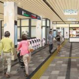 中百舌鳥駅のリニューアル工事は2022年12月完成予定!南改札口を東側へ移設し御堂筋線との乗り換えが便利に