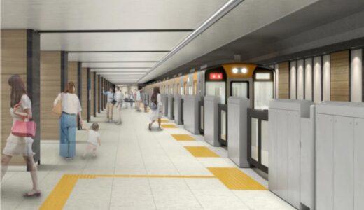 阪神電車ー大阪梅田駅改良工事の状況 21.10 新1番線を10月30日始発から使用開始!【2024年春頃完成予定】