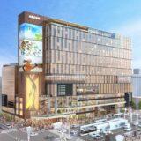 「(仮称)札幌すすきの駅前複合開発計画」が着工!TOHOシネマズのシネコンが入居、ススキノラフィラの建替え【2023年秋開業】