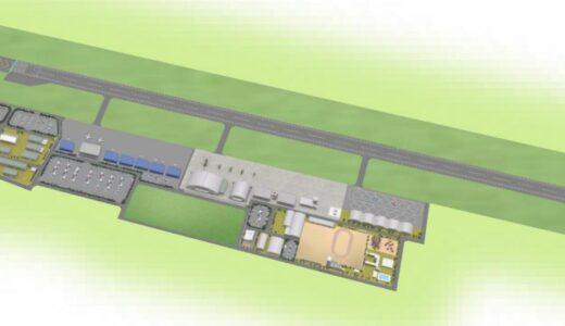 奈良県五條市にC-2輸送機の離着陸が可能な2000m滑走路付き大規模広域防災拠点を整備!