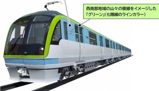 福岡地下鉄 七隈線に新型車両「3000A系」4編成を導入!中間新駅は「櫛田神社前駅」に決定!