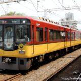 京阪が2021年9月25日(土)にダイヤ改正を実施。京阪線・大津線の運転本数15~20%減便、コロナ禍で利用者減を受け