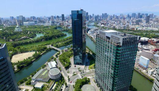 TWIN21最上階から見た大阪都心の眺め Version.2021夏