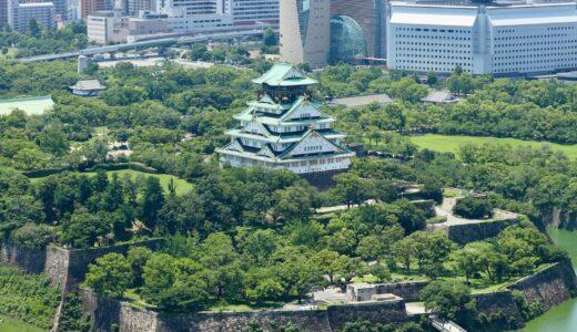 「大阪マラソン2022」と「びわ湖毎日マラソン」の統合が決定!2022年2月27日開催、一般ランナー募集は9月3日に開始