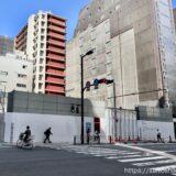 (仮称)PMO EX 本町三丁目 PJ  旧大阪滋賀ビル解体工事の状況 21.10【2023年8月竣工予定】