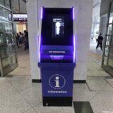 JR西日本の「AI駅案内ロボット」が大幅に小型化!大阪駅御堂筋北口でロケテストを実施中