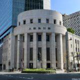 大阪国際金融都市構想の戦略骨子素案(たたき台)を公表、ESGファイナンスに注力、2本柱で世界の金融ハブを目指す
