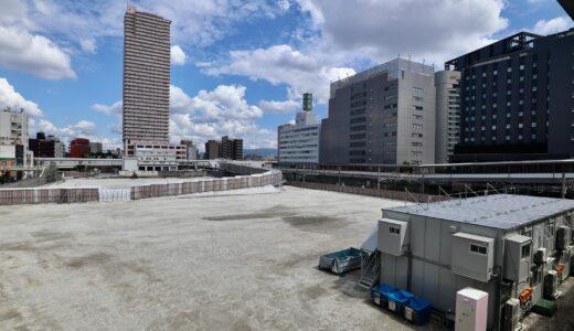 イオン京橋店(旧ダイエー)解体工事の状況 21.08
