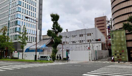(仮称)三津寺ホテルプロジェクトの状況 21.09【2023年6月竣工予定】