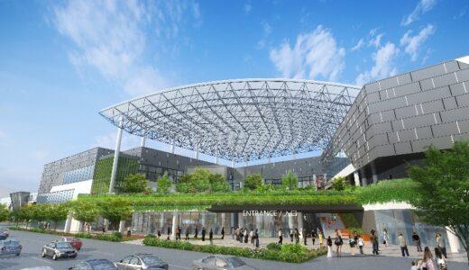 (仮称)イオンモール豊川は2023年春開業予定!スズキ豊川工場の跡地に延床面積約10.8万㎡の施設、約200の専門店が入居