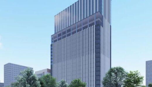 (仮称)札幌HBC跡地計画 NTT都市開発が地上26階建て高さ約111mの高層ビルを計画!現地の状況 21.07