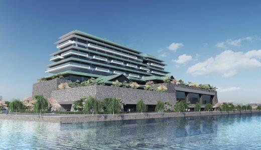 エスパシオ ナゴヤキャッスル(仮称)名古屋キャッスル 建て替え計画の状況 21.08【2025年春開業予定】