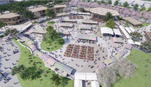 旧広島市民球場跡地Park-PFI、整備・運営事業者をNTT都市開発グループに決定!2023年3月オープン目指す