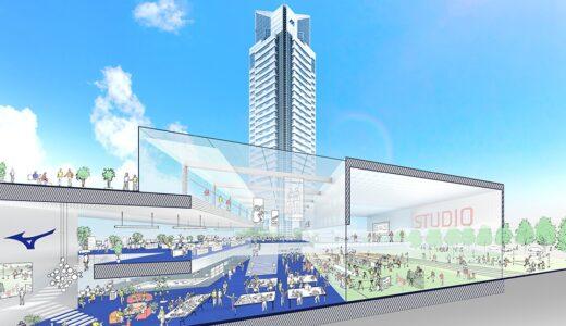 ミズノ新研究開発拠点 建設工事の状況 21.08 【2022年9月末竣工予定】