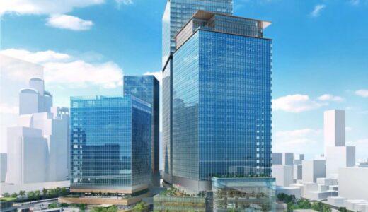 ヒルトン最上級「ウォルドーフ・アストリア」が大阪に進出!うめきた2期地区 2025年大阪万博前に開業予定
