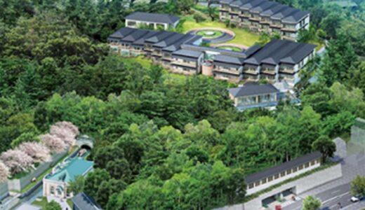 京都 旧九条山浄水場跡地に「強羅花壇」の高級旅館が誕生!約1.1万㎡の広大な敷地に32室のみの贅沢な客室構成