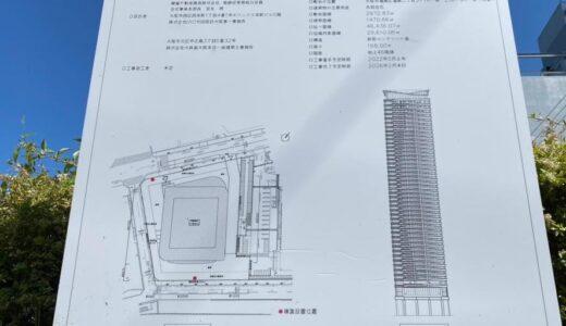 関西電力病院の西側駐車場に高さ168mのタワーマンション計画が浮上!(仮称)大阪市福島区福島2丁目プロジェクト