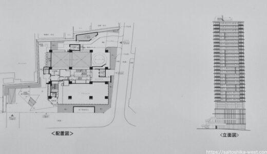 (仮称)OMタワー上本町新築工事 大阪メトロがタワマン初参画、関電不動産とコラボ!【2024年7月竣工予定】
