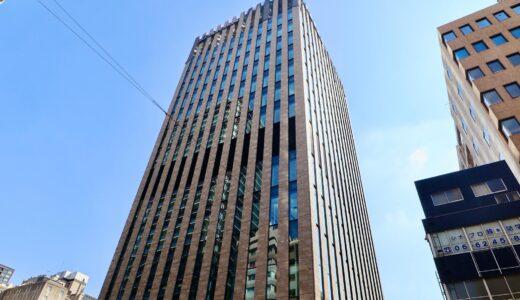 大阪厚生信用金庫新本店ビル 建設工事の状況 21.09【2021年9月竣工】