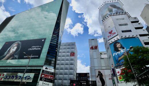 CBREがリテールマーケットビュー 2021年第2四半期を発表!高級ブランド集積地『ハイストリート』の市場動向