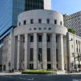 大阪府・市、国際金融都市実現に向け、SBI・Fintech協会・岩井コスモ証券と連携!