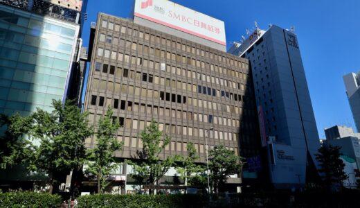 【再開発の卵】大阪日興ビルと梅田OSビルの一体的な再開発に向けテナント退去が進む!