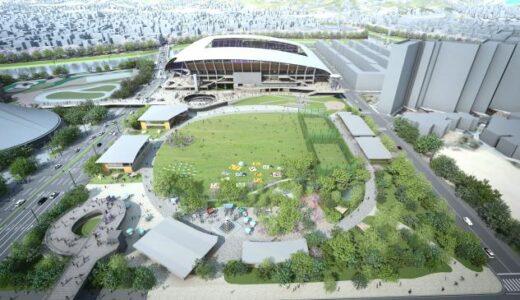 広島市 中央公園広場整備Park-PFI、整備・運営事業者をNTT都市開発グループに決定!2024年7月オープンを目指す
