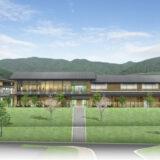なら食と農の魅力創造国際大学校(NAFIC)附属セミナーハウス新築工事の状況 21.08【2022年竣工予定】