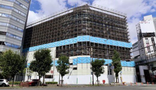 【再開発の卵】大阪メトロが難波で再開発?イチエイ総合ビル解体工事の状況 21.09