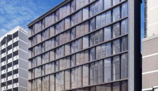 JR西日本不動産開発ヤサカビルが竣工!「リッチモンドホテルプレミア京都四条」と「ライフ四条烏丸店」が出店