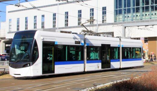 富山地方鉄道が市内の路面電車もICOCAなど全国交通系ICカードを導入!2021年10月10日始発から利用開始