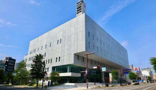 竣工した NHK札幌新放送会館の状況 21.07