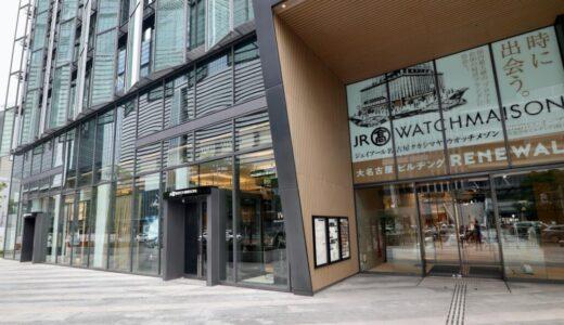 日本最大級の高級時計フロア「ジェイアール名古屋タカシマヤ ウオッチメゾン」は、まさに時計の殿堂だった!