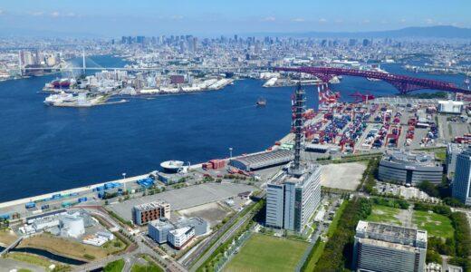 大阪府庁咲洲庁舎(コスモタワー展望台)から見た大阪都心2021