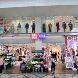 「ユニクロ・ジーユー 心斎橋店」両店の一体型店舗が心斎橋にオープン!10月10日までユニクロ・ジーユー大阪祭を開催!