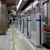 御堂筋線ー本町駅 ホームドア(可動式ホーム柵)設置工事の状況 21.09