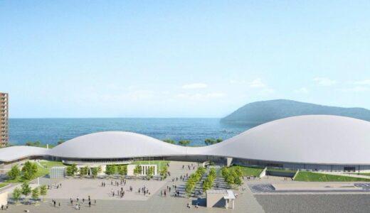 新香川県立体育館は中四国最大級の最大1万人収容!SANAA設計で2024年度完成予定