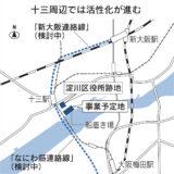 大阪市が淀川河川敷十三エリアの魅力向上を目指しマーケットサウンディングを実施!グランピング場、SUP・カヌー体験など