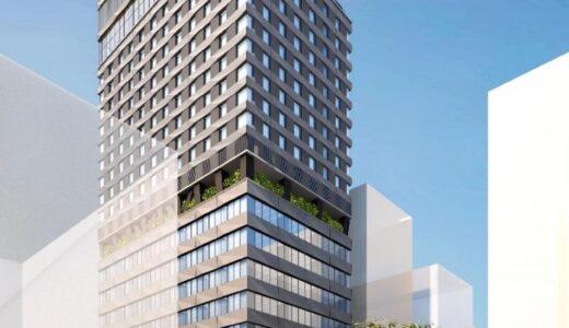 (仮称)ヒューリック福岡ビル建替計画 新ビルは地上19階、高さ約92mの高層ビル!【2024年09月完成予定】