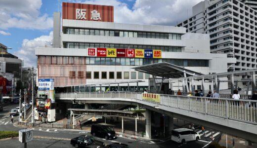 高槻阪急は少ない投資額で「阪急テイスト」を醸し出だすリニューアルが行われた「手堅い店舗」