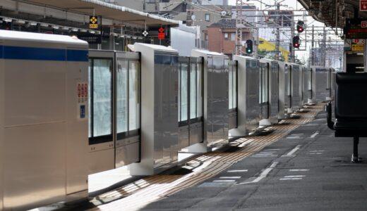 JR高槻駅に設置された3種類のホームドア(可動先ホーム柵)の状況 21.10