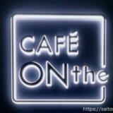 CAFÉ ONtheホンマチが10月15日開業!本町駅に「エルマーズグリーン」のコーヒーや焼き菓子が楽しめるコワーキングカフェが誕生